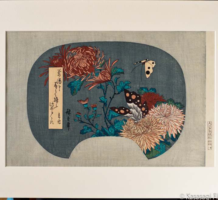 Hiroshige Chrysanthemum and Butterfly Fan Print