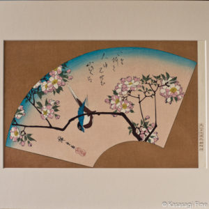Hiroshige Fan Print Cherry Blossoms and Bird
