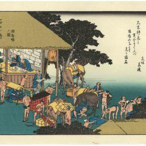 Hiroshige 53 Stations of Tokaido Station 45
