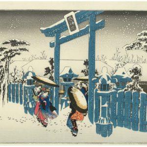 Hiroshige Gion Shrine Kyoto Woodblock Print