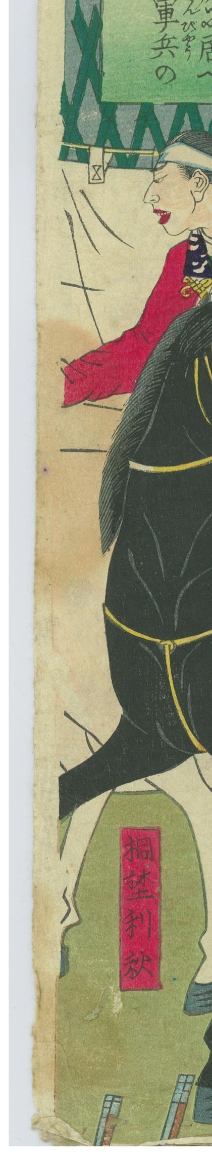 Original Woodblock Print Samurai Uprising