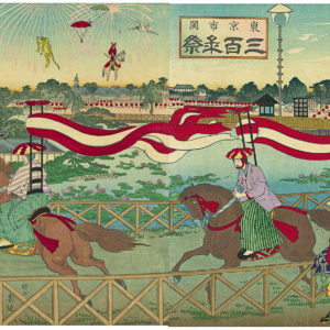 Original Chikanobu Diptych Horse Racing at Shinobazu Pond
