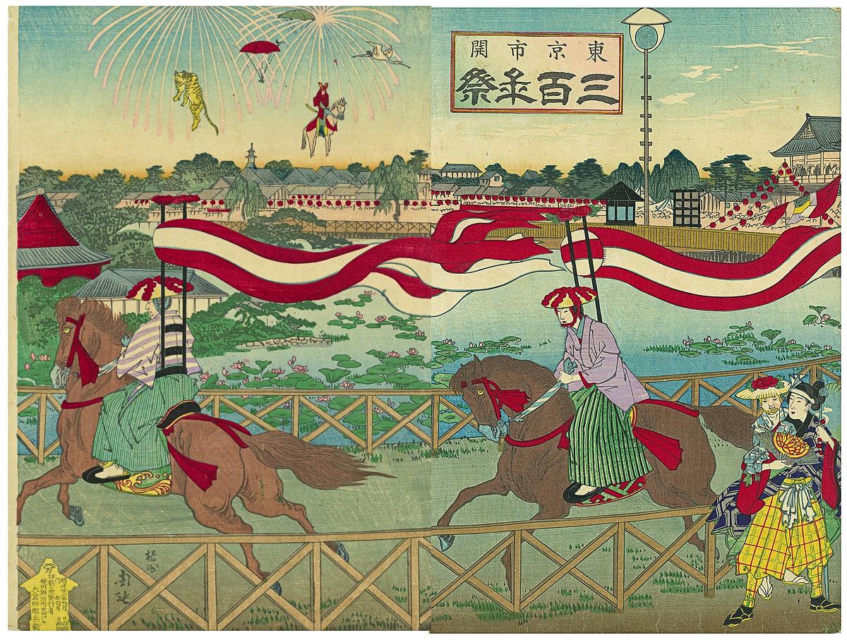 Original Chikanobu Diptych Horse Racing at Shinobazu Pond