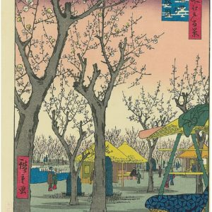 Hiroshige Woodblock The Plum Orchard At Kamata