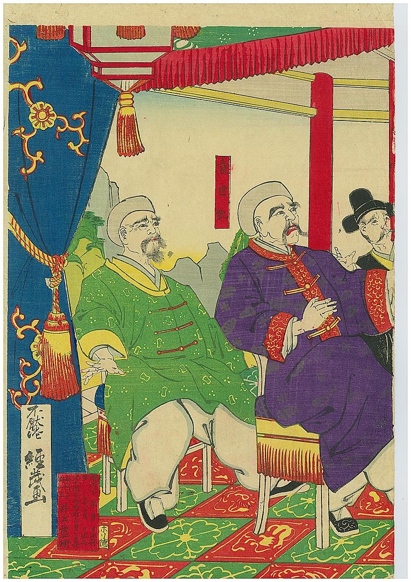 Sino Japan War Original Kunichika Woodblock Print