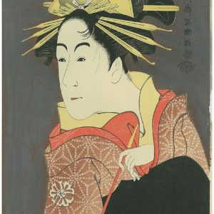 Sharaku Woodblock Print Shoso of Kewaizaka