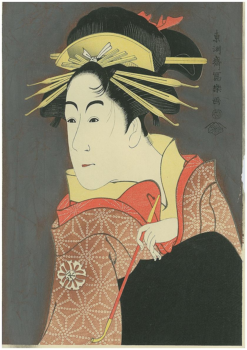 Sharaku Woodblock Print Shoso of Kewaizaka