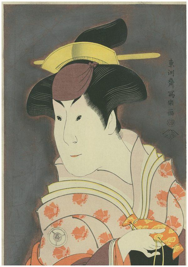 Sharaku Woodblock Print Wet Nurse Shigenoi
