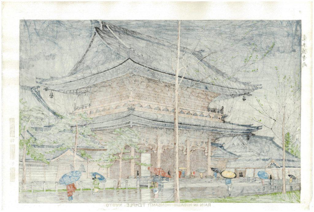Takeji Asano Woodblock Print Higashi Honganji Temple