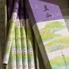 Shoyeido Five Hills Incense Bundle