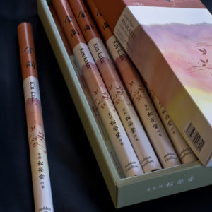 Shoyeido Golden Pavilion Incense 3 Bundles Or Box of 10