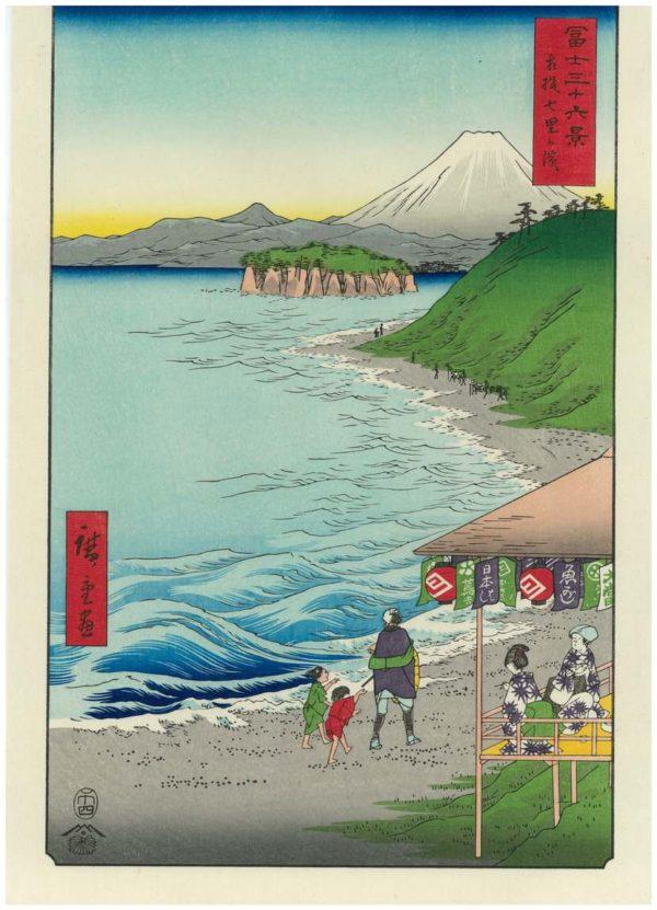 Hiroshige Seven Mile Beach Sagami Woodblock Print