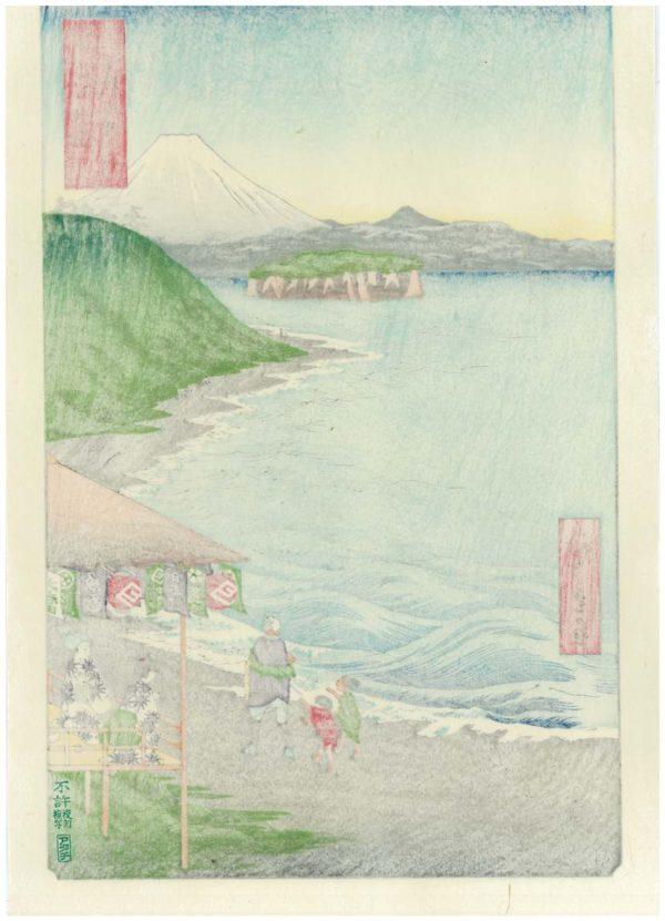Hiroshige Seven Mile Beach Sagami Free Shipping