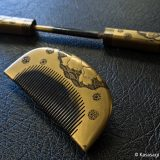 Antique Gold Lacquer Kanzashi Comb And Hairpin Set