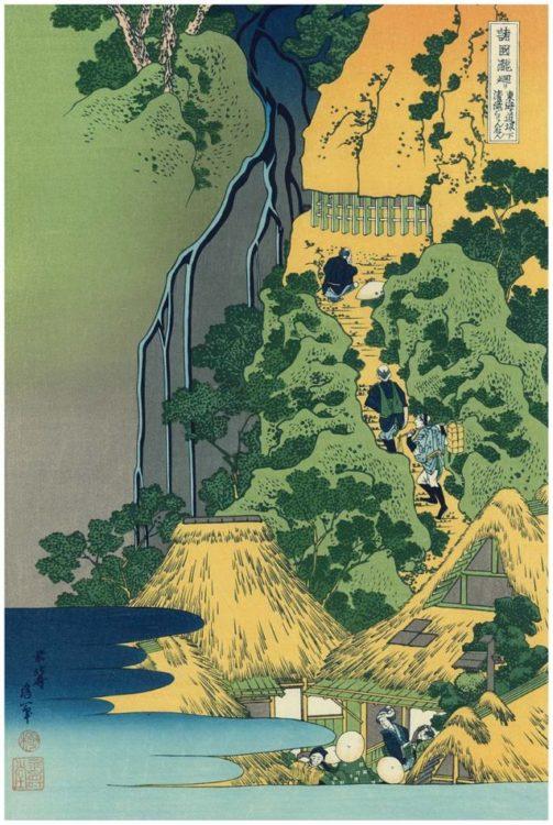Hokusai Woodblock Print Kannon of the Pure Waterfall on Tokaido Road