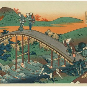Woodblock Prints by Hokusai and Hiroshige