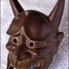 Rare Signed Childs Noh Theatre Mask