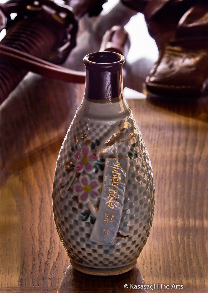 Russo Japanese War Artillery Tokkuri Sake Bottle