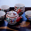 Signed Kutani Shoza Tea Ceremony Tea set