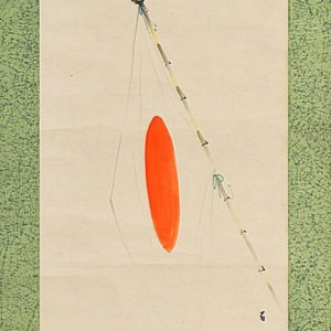 Pre WWII Japanese National Flag Scroll