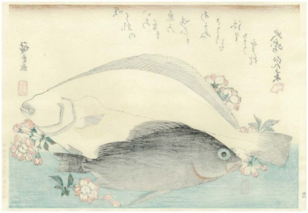 Hiroshige Halibut And Rock Fish Woodblock Print