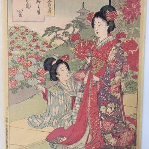 Original Hasegawa Woodblock Print September Kogiku