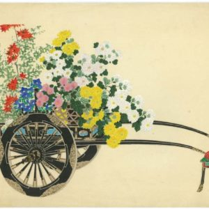 Original Kin-u Takeshita Autumn Flower Cart Woodblock Print
