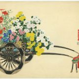 Original Kin-u Takeshita Flower Cart In Autumn Woodblock Print