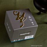 Shoyeido Tenpyo Peaceful Sky 10 Long Burning Coils