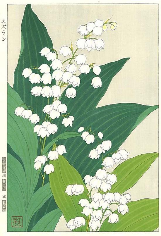 Teru Kuzuhara Lily Of The Valley Woodblock Print