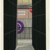Original Teruhide Kato Woodblock Janome Roji