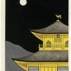 Teruhide Kato Woodblock Kinkaku-Ji of Moonlight