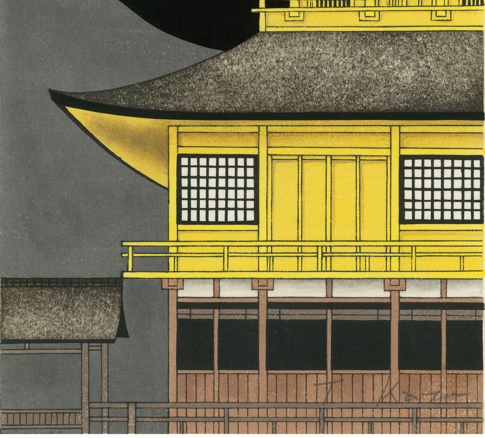 Teruhide Kato Woodblock Kinkaku-ji