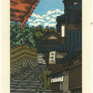 Katsuyuki Nishijima Original Woodblock Kumo Tatsu