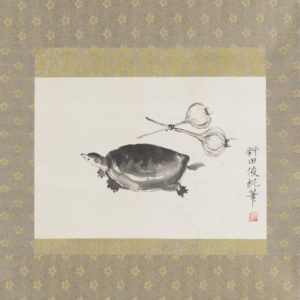 Antique Japanese Scroll Soft Shell Turtle