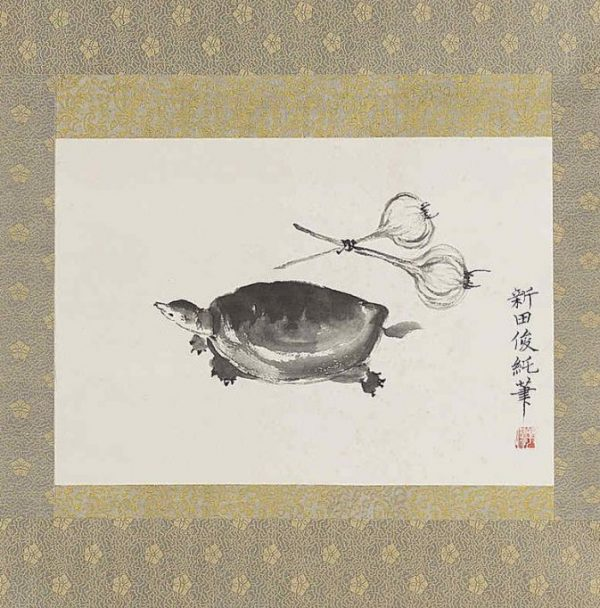Antique Scroll Soft Shell Turtle by Toshizumi