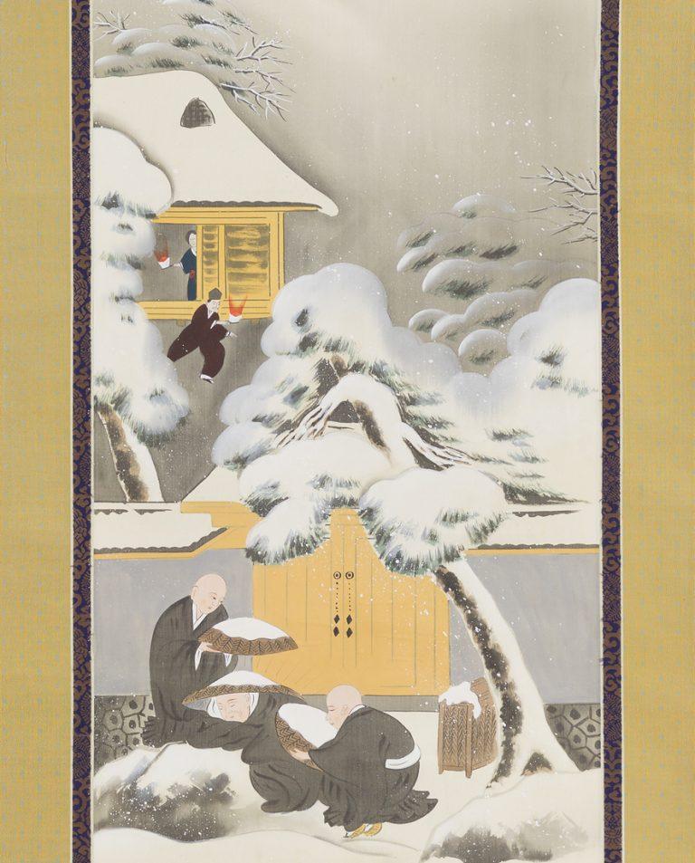 Antique Shosei Japanese Scroll Travelling Lady