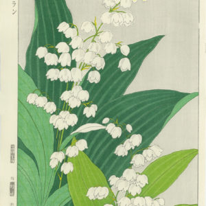 Kawarazaki Shodo Spring Flower Lily Of The Valley Woodblock Print