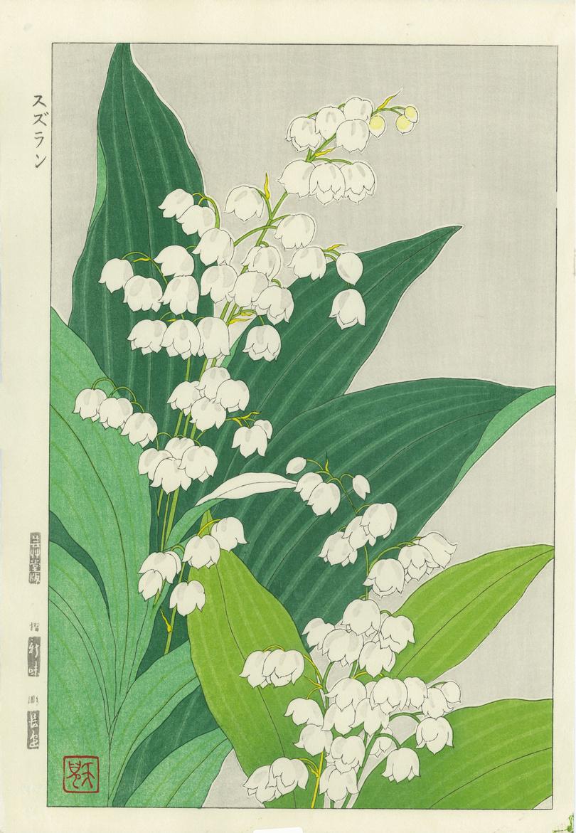 Kawarazaki Shodo Spring Flower Lily Of The Valley Woodblock Print