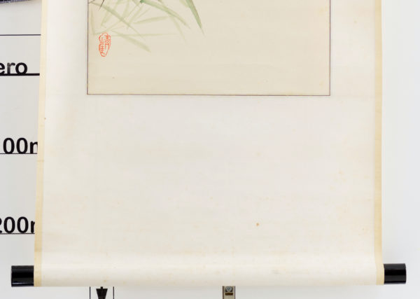 Antique Japanese Scroll by Seigai
