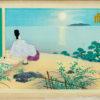 Ebina Masao Tales of Genji 5 Woodblock Prints