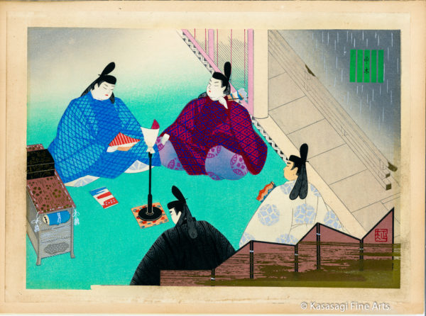 Early Edition Tales of Genji Woodblock Prints
