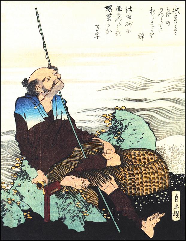 Katsushika Hokusai Visits Melbourne's NGV