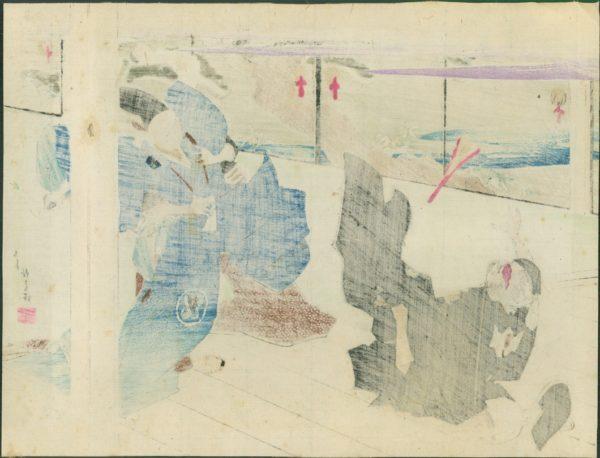 World War II Kuchi-e Book Woodblock Print 4