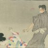 Late Meiji Era Kuchi-e Woodblock Print 6
