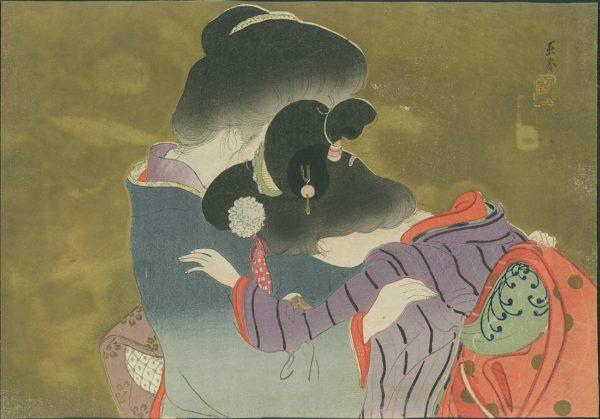 World War II Kuchi-e Book Woodblock Print 5