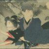 World War II Kuchi-e Book Woodblock Print 1