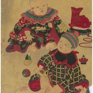 Very Old Original Childrens Woodblock Print