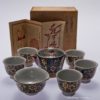 1940s Karatsu Yaki Tea Ceremony Tea Set