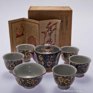 1940s Karatsu Yaki Tea Ceremony Tea Set
